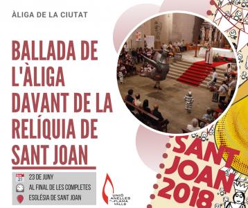 Ballada de l'Àliga de Valls davant la reliquia de Sant Joan @ Església de Sant Joan | Valls | Catalunya | Espanya